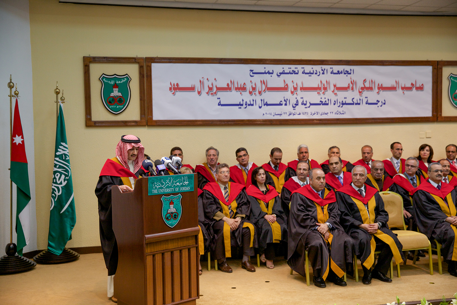 The University Of Jordan News